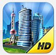 Megapolis_HD_feature